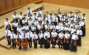 【公演中止】豊田市ジュニアオーケストラ 第36回 定期演奏会 サマーコンサート
