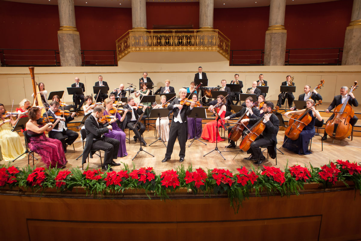 【公演中止】ウィーン・シュトラウス・フェスティヴァル・オーケストラ<br>ニューイヤー・コンサート